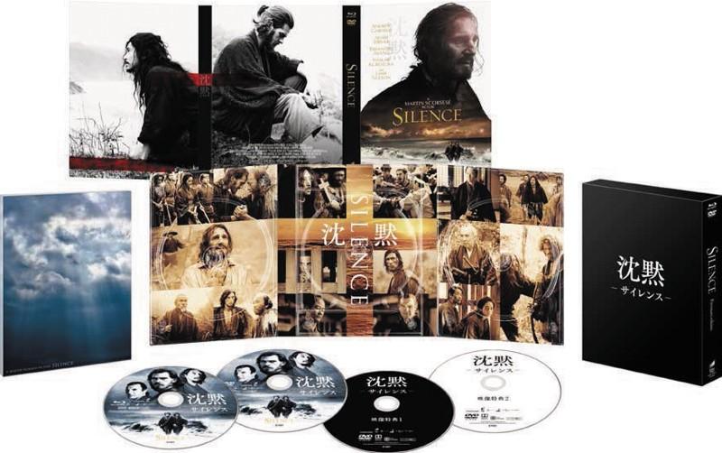 沈黙-サイレンス- プレミアム・エディション (初回生産限定 ブルーレイディスク+DVD)
