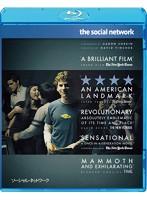 ソーシャル・ネットワーク[BLU-80138][Blu-ray/ブルーレイ] 製品画像