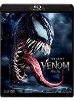 ヴェノム (ブルーレイディスク+DVDセット)