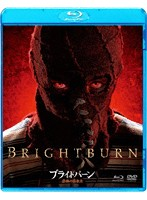 ブライトバーン/恐怖の拡散者 (ブルーレイディスク&DVDセット)