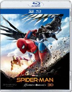 スパイダーマン:ホームカミング IN 3D (初回生産限定 ブルーレイディスク)