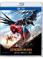 スパイダーマン:ホームカミング IN 3D【初回生産限定】[BRDL-81167][Blu-ray/ブルーレイ] 製品画像