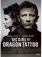 ドラゴン・タトゥーの女[OPL-80224][DVD] 製品画像