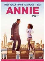 ANNIE/アニー[OPL-80553][DVD] 製品画像