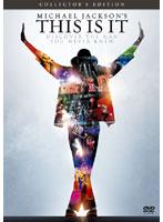 マイケル・ジャクソン THIS IS IT コレクターズ・エディション[TSAD-69320][DVD] 製品画像