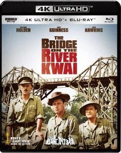 戦場にかける橋 (4K ULTRA HD&ブルーレイディスクセット)