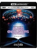 未知との遭遇 (4K ULTRA HD&ブルーレイディスクセット)