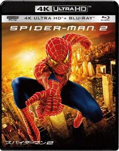 スパイダーマン 2 (4K ULTRA HD+ブルーレイディスクセット)