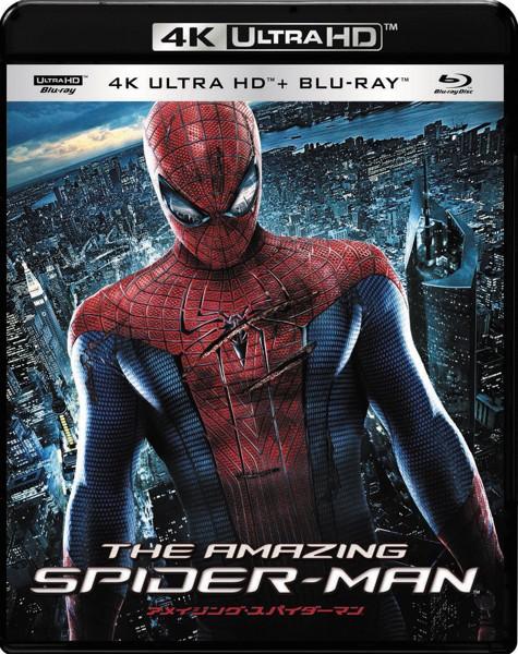 アメイジング・スパイダーマン (4K ULTRA HD+ブルーレイディスクセット)