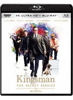 キングスマン (4K ULTRA HD+ブルーレイディスクセット)