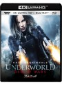 アンダーワールド ブラッド・ウォーズ(4K ULTRA HD+ブルーレイディスク)