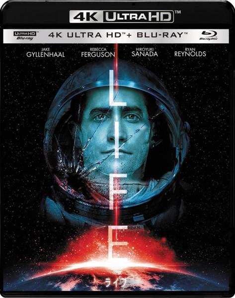 ライフ (4K ULTRA HD+ブルーレイディスクセット)