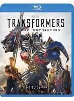 トランスフォーマー/ロストエイジ[PBH-136903][Blu-ray/ブルーレイ]