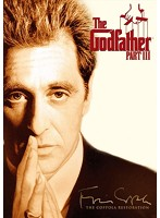 ゴッドファーザー PART III <デジタル・リマスター版>[PHNE-114223][DVD] 製品画像