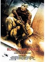 ブラックホーク・ダウン[PHNR-135674][DVD] 製品画像