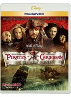 パイレーツ・オブ・カリビアン/ワールド・エンド MovieNEX[VWAS-1506][Blu-ray/ブルーレイ] 製品画像