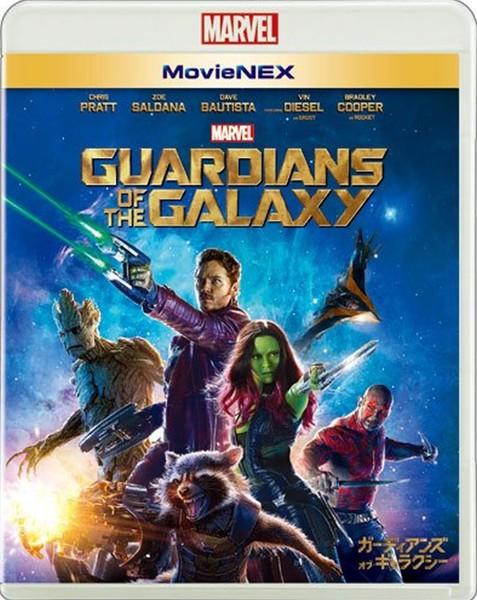 ガーディアンズ・オブ・ギャラクシー MovieNEX (ブルーレイ+DVD+デジタルコピー(クラウド対応)+MovieNEXワールド)