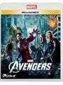 アベンジャーズ MovieNEX (ブルーレイ+DVD+デジタルコピー(クラウド対応)+MovieNEXワールド)