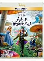 アリス・イン・ワンダーランド MovieNEX (ブルーレイ+DVD+デジタルコピー(クラウド対応)+MovieNEXワールド)
