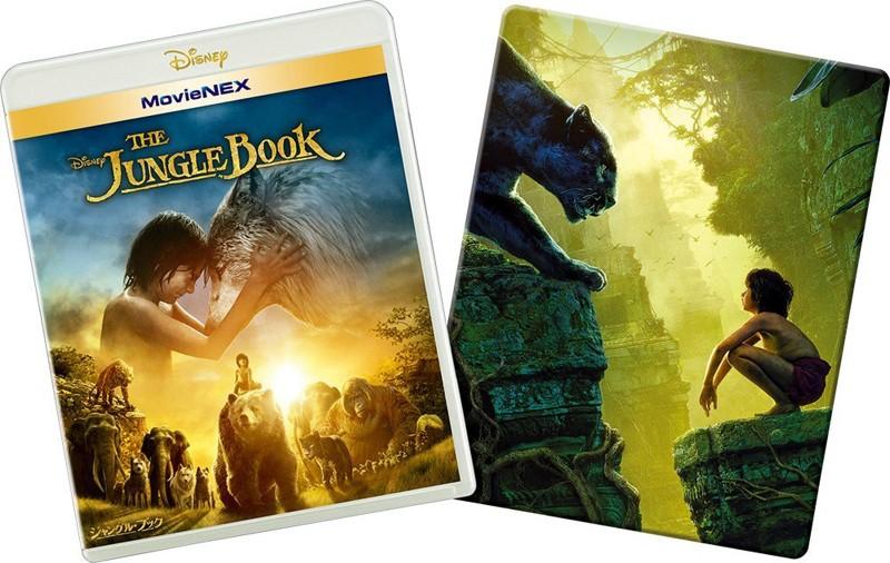 オンライン数量限定商品 ジャングル・ブック (スチールブック+ブルーレイ3D+ブルーレイ+DVD+デジタルコピー(クラウド対応)+MovieNEXワールド)
