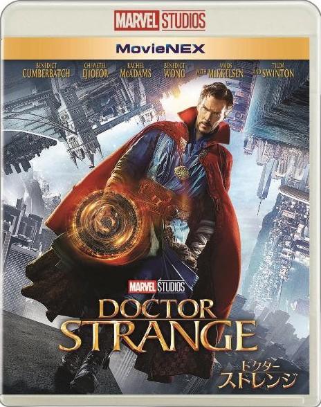 ドクター・ストレンジ (ブルーレイ+DVD+デジタルコピー(クラウド対応)+MovieNEXワールド)