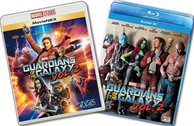 オンライン予約限定商品 ガーディアンズ・オブ・ギャラクシー:リミックス (ブルーレイ3D+ブルーレイ+DVD+デジタルコピー(クラウド対応)+MovieNEXワールド)