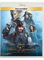 パイレーツ・オブ・カリビアン/最後の海賊 (ブルーレイ+DVD+デジタルコピー(クラウド対応)+MovieNEXワールド)