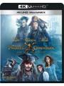 パイレーツ・オブ・カリビアン/最後の海賊 (4K ULTRA HD+ブルーレイ3D+ブルーレイ+デジタルコピー(クラウド対応)+MovieNEXワールド)