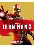 アイアンマン2 MovieNEX[VWAS-6618][Blu-ray/ブルーレイ] 製品画像