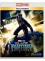 ブラックパンサー MovieNEX (ブルーレイ+DVD+デジタルコピー(クラウド対応)+MovieNEXワールド)