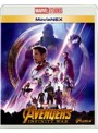 アベンジャーズ/インフィニティ・ウォー MovieNEX (ブルーレイ+DVD+デジタルコピー(クラウド対応)+MovieNEXワールド)