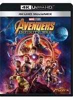 アベンジャーズ/インフィニティ・ウォー 4K UHD MovieNEX (4K ULTRA HD+3Dブルーレイ+ブルーレイ+デジタルコピー(クラウド対応)+MovieNEXワールド)