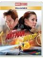 アントマン&ワスプ (ブルーレイ+DVD+デジタルコピー(クラウド対応)+MovieNEXワールド)