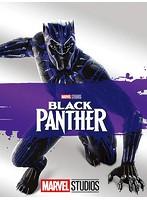ブラックパンサー (ブルーレイ+DVD+デジタルコピー(クラウド対応)+MovieNEXワールド アウターケース付き)