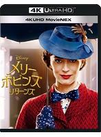 メリー・ポピンズ リターンズ 4K UHD MovieNEX (4K ULTRA HD+ブルーレイ+デジタルコピー(クラウド対応)+MovieNEXワールド)
