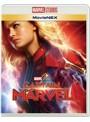 キャプテン・マーベル (ブルーレイ+DVD+デジタルコピー(クラウド対応)+MovieNEXワールド)