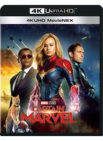 キャプテン・マーベル (4K ULTRA HD+ブルーレイ3D+ブルーレイ+デジタルコピー(クラウド対応)+MovieNEXワールド)