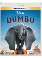 ダンボ MovieNEX (ブルーレイ+DVD+デジタルコピー(クラウド対応)+MovieNEXワールド)