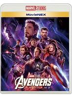 アベンジャーズ/エンドゲーム MovieNEX (ブルーレイ+DVD+デジタルコピー(クラウド対応)+MovieNEXワールド)