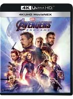 アベンジャーズ/エンドゲーム 4K UHD MovieNEX (4K ULTRA HD+ブルーレイ3D+2ブルーレイ+デジタルコピー(クラウド対応)+MovieNEXワールド)