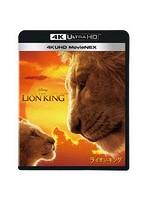 ライオン・キング 4K UHD MovieNEX (4K ULTRA HD+ブルーレイ+デジタルコピー(クラウド対応)+MovieNEXワールド)
