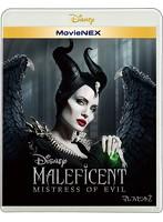 マレフィセント2 MovieNEX (ブルーレイ+DVD+デジタルコピー(クラウド対応)+MovieNEXワールド)