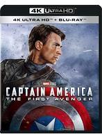 キャプテン・アメリカ/ザ・ファースト・アベンジャー (4K ULTRA HD+ブルーレイディスク)