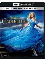 シンデレラ (4K ULTRA HD+ブルーレイディスク)