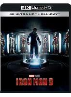 アイアンマン3 (4K ULTRA HD+ブルーレイディスク)