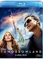 トゥモローランド[VWBS-6914][Blu-ray/ブルーレイ]