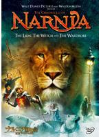 ナルニア国物語/第1章:ライオンと魔女[VWDS-3589][DVD] 製品画像