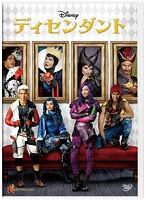 ディセンダント【SARAH出演のドラマ・DVD】
