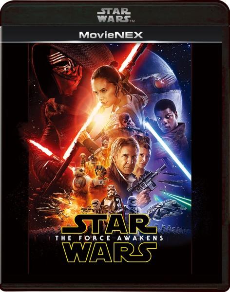 スター・ウォーズ/フォースの覚醒 MovieNEX (初回版 ブルーレイ+DVD+スマホで本編視聴(デジタルコピー)+MovieNEXワールド)