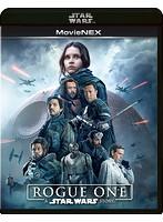 ローグ・ワン/スター・ウォーズ・ストーリー (初回限定仕様 ブルーレイ+DVD+デジタルコピー(クラウド対応)+MovieNEXワールド)